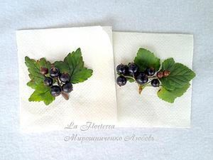 Sculpring a Sprig of Black Currant out of Cold Porcelain. Livemaster - handmade