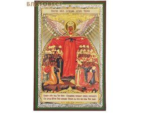 «...Покрой нас кровом крылу твоею...». Ярмарка Мастеров - ручная работа, handmade.