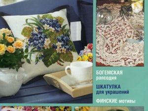 Журнал Лена № 1-2003 г. Ярмарка Мастеров - ручная работа, handmade.