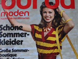 Burda moden 6/1980 Бурда Моден. Ярмарка Мастеров - ручная работа, handmade.