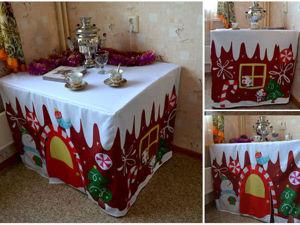 Шьем скатерть «Пряничный домик», или Как превратить обычный кухонный стол в сказку. Ярмарка Мастеров - ручная работа, handmade.
