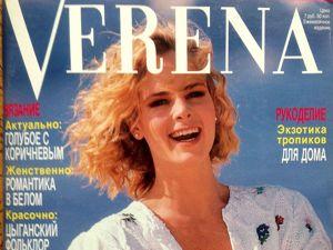 Verena № 6/1990. Содержание. Ярмарка Мастеров - ручная работа, handmade.