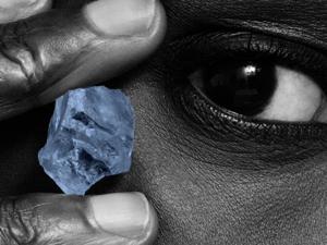 Коллекция Letlapa Tala (Летлапа Тала): пять необычайно редких грубых синих бриллиантов. Ярмарка Мастеров - ручная работа, handmade.