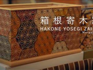 Очарование японской инкрустации. Ярмарка Мастеров - ручная работа, handmade.