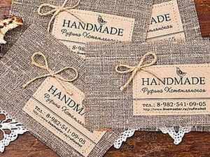 Текстильные визитки.. Ярмарка Мастеров - ручная работа, handmade.