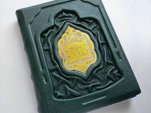 Книга  «История Ислама» . Златоуст z10821. Ярмарка Мастеров - ручная работа, handmade.