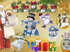 Аукцион   «Старый» Новый год!. Ярмарка Мастеров - ручная работа, handmade.