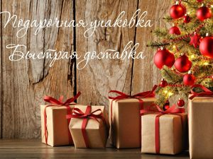 Интересные идеи новогодних подарков!. Ярмарка Мастеров - ручная работа, handmade.