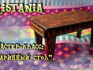 Мастер-класс: старинный стол из полимерной глины. Ярмарка Мастеров - ручная работа, handmade.