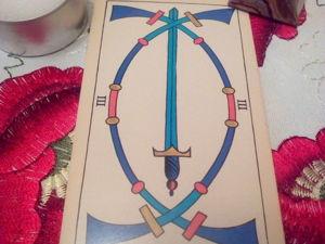 Карта дня 17 июля 2019- Тройка мечей. Ярмарка Мастеров - ручная работа, handmade.