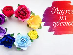4 простых способа сделать цветы из гофрированной бумаги. Ярмарка Мастеров - ручная работа, handmade.