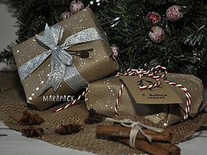Легко и быстро: новогодняя упаковка своими руками. Ярмарка Мастеров - ручная работа, handmade.