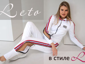 Новинка — спортивный костюм с разрезами. Ярмарка Мастеров - ручная работа, handmade.