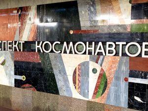 Как мы собирали материал для следующей выставки с моим другом и партнером известным фотографом из Чикаго, США Al Lex, посетившим впервые Россию. Ярмарка Мастеров - ручная работа, handmade.