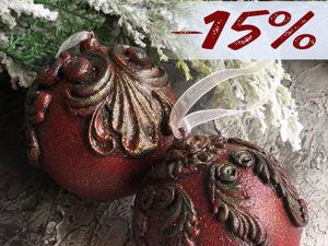 Распродажа елочных шаров. Ярмарка Мастеров - ручная работа, handmade.