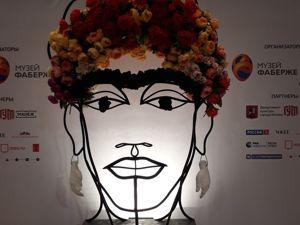 Viva  la Vida! Выставка картин Фриды Кало и Диего Ривера. Ч1. Ярмарка Мастеров - ручная работа, handmade.