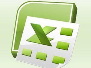 Удобный список продаж и отчеты в Excel -2003. Часть 1. База работ.. Ярмарка Мастеров - ручная работа, handmade.