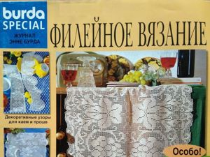 Burda SPECIAL  «Филейное вязание» , 1999 г. Фото работ. Ярмарка Мастеров - ручная работа, handmade.
