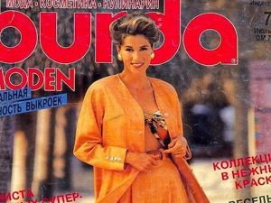 Burda Moden № 7/1992. Технические рисунки. Ярмарка Мастеров - ручная работа, handmade.