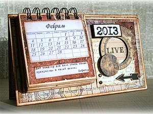Мужской календарь с цитатами. Ярмарка Мастеров - ручная работа, handmade.