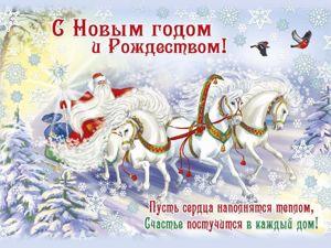 Поздравляю Всех с Новым 2021 годом!!!. Ярмарка Мастеров - ручная работа, handmade.