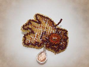 Создаем брошь из бисера «Осенний листок». Ярмарка Мастеров - ручная работа, handmade.