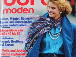 Burda moden /1985 Бурда Моден. Ярмарка Мастеров - ручная работа, handmade.