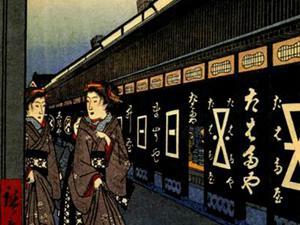 Шелка лавки Этигоя. Немного о японском шелке. Ярмарка Мастеров - ручная работа, handmade.