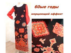 Видео. Ткань платья, подробности. Ярмарка Мастеров - ручная работа, handmade.