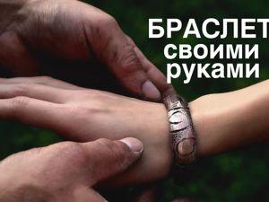 Мастер-класс: винтажный браслет из меди. Ярмарка Мастеров - ручная работа, handmade.
