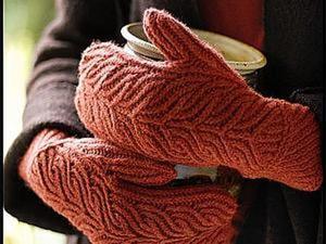 Такие уютные варежки. Ярмарка Мастеров - ручная работа, handmade.