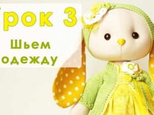 Видео мастер-класс: как сшить зайца. Часть 3: пошив одежды, сборка игрушки. Ярмарка Мастеров - ручная работа, handmade.