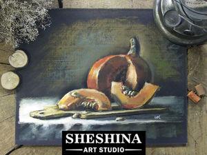 Видеоурок: рисуем натюрморт с тыквой сухой пастелью. Ярмарка Мастеров - ручная работа, handmade.