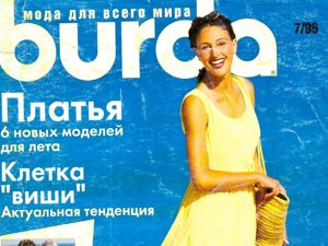 Парад моделей Burda Moden № 7/1996. Ярмарка Мастеров - ручная работа, handmade.
