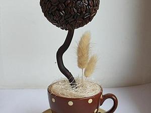Создаем кофейное дерево. Ярмарка Мастеров - ручная работа, handmade.