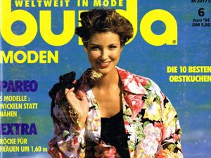Парад моделей Burda Moden № 6/1994. Ярмарка Мастеров - ручная работа, handmade.