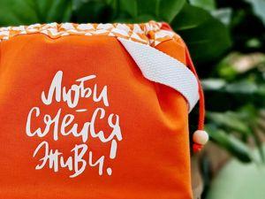 Почему вам так нравятся мои проектные сумочки?. Ярмарка Мастеров - ручная работа, handmade.