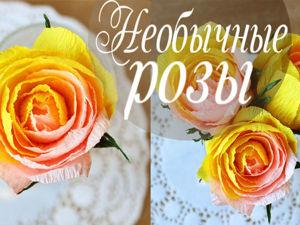 Мастерим необычные розы из гофрированной бумаги. Ярмарка Мастеров - ручная работа, handmade.