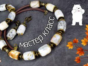 Мастер-класс по созданию комплекта украшений из камней. Ярмарка Мастеров - ручная работа, handmade.