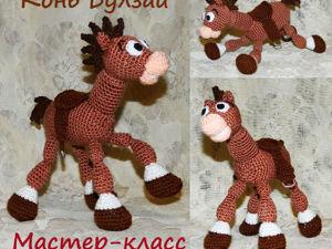 Вяжем бравого Коня Булзая из «Истории игрушек». Ярмарка Мастеров - ручная работа, handmade.