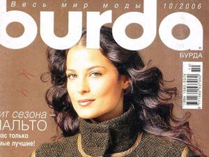 Парад моделей Burda Moden № 10/2006. Ярмарка Мастеров - ручная работа, handmade.