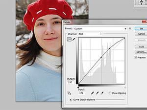 Тонкости обработки фотографий с моделью в Photoshop. Ярмарка Мастеров - ручная работа, handmade.