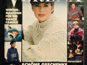 Verena 1992- 12. Ярмарка Мастеров - ручная работа, handmade.