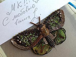 Вышиваем бисером элегантную бабочку. Часть вторая. Ярмарка Мастеров - ручная работа, handmade.