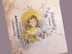 Большое собрание дореволюционных фантиков от конфет (ч. 2). Ярмарка Мастеров - ручная работа, handmade.