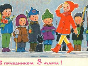 Девочки Поздравляю Всех с 8 Марта!!. Ярмарка Мастеров - ручная работа, handmade.