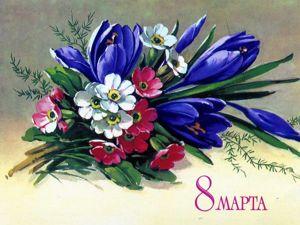 С праздником!!!!!. Ярмарка Мастеров - ручная работа, handmade.