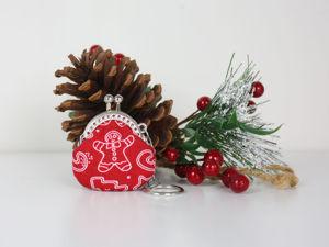 Как сшить новогодний брелок-кошелек с фермуаром. Ярмарка Мастеров - ручная работа, handmade.