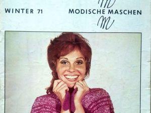 Modische Mashen, Зима 1971. Фото моделей. Ярмарка Мастеров - ручная работа, handmade.
