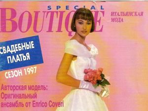 Boutique SPECIAL  «Свадебные платья» , 1997 г. Фото моделей. Ярмарка Мастеров - ручная работа, handmade.